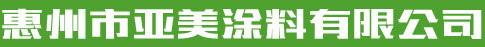 惠州市芭乐app