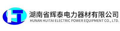 湖南省万博manbetx全站下载万博平台登录网址万博体育APP下载有限公司