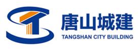 唐山市朝陽房地產開發有限公司