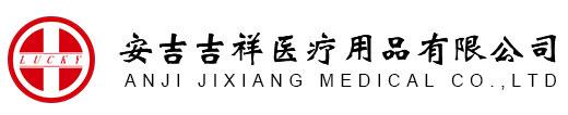 Anji jixiang medical co.,ltd.