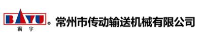 哈焊所華通(常州)焊業股份有限公司