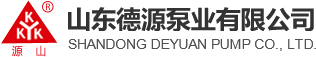 Shandong Deyuan Pump Co.,Ltd.