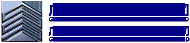廣東德立實業有限公司|廣州市德力焊接設備有限公司