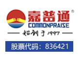 深圳嘉普通太阳能股份有限公司