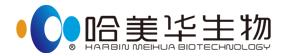 哈爾濱美華生物官網