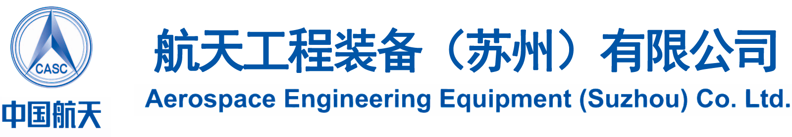 Aerospace Engineering Equipment (Suzhou) Co., Ltd.