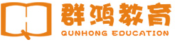 Qunhong Education