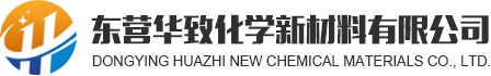 Huazhi Chemical New Materials