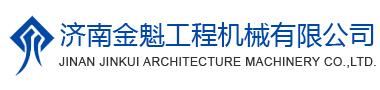 金魁logo