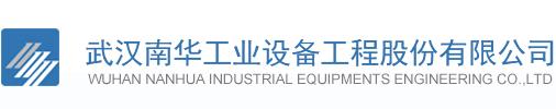 武汉亚博app 安卓手机下载工业设备工程股份有限公司
