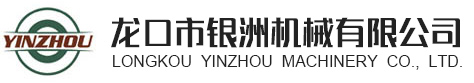 YINZHOU CO., LTD.