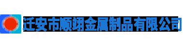 yaoyanggongmao