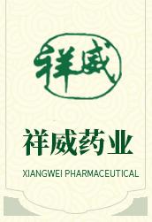 北京祥威药业