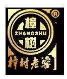 江西樟樹老窖酒業有限公司