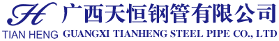 广西球彩网直播西甲球彩直播播放器app有限公司