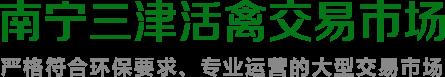 万博manbetx快速注册Maxbet万博一方市场管理新万博体育mantbex公司