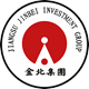 江蘇金北投資集團有限公司