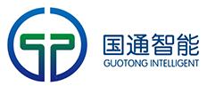 天津國通智能科技有限公司