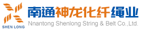 Nantong Shenlong String & Belt Co.,Ltd.