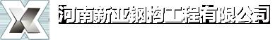 江蘇沃克斯爐業