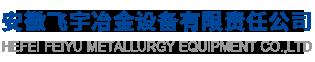 上海河軸傳動機械有限公司