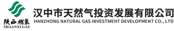 汉中市kok体育平台下载投资发展有限公司