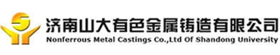 Jinan Shanda Nonferrous Metal Casting Co., Ltd.