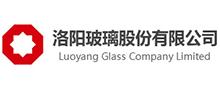 濟源市麗會技術玻璃有限公司