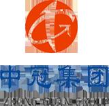 湖北中冠建設集團有限公司
