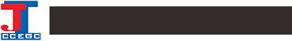 重慶建工三建Logo