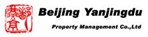 北京燕京都物業管理有限公司