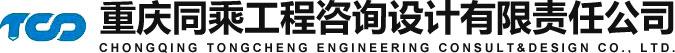 万博app下载链接设计Logo