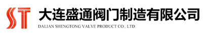 Dalian Shengtong Valve Product Co., Ltd