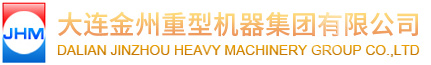 Dalian Jinzhou Heavy Machinery Co., Ltd.