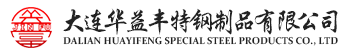 Dalian Huayifeng Special Steel Products Co., Ltd.