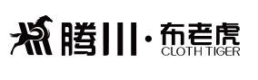 浙江騰川家居發展有限公司