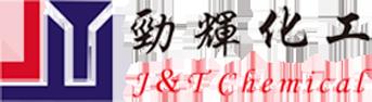 廣州市辰輝貿易有限公司
