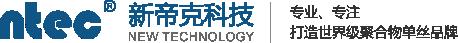 南通新帝克單絲科技股份有限公司