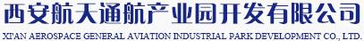西安航天通航產業園開發有限公司