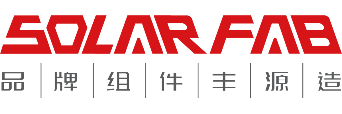 镇江丰源新能源科技有限公司