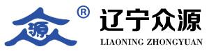 遼寧眾源醫療器械有限公司