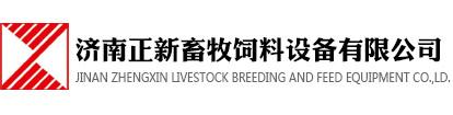 洛陽羚犀車業有限公司
