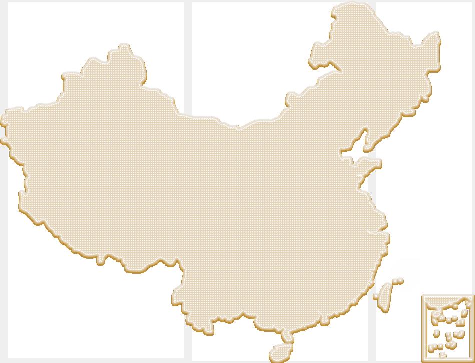 上海海利生物技術股份有限公司