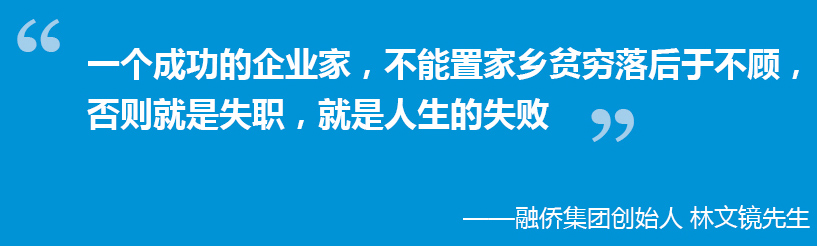 天天直播官方网站