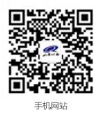山东北辰机电设备股份有限公司