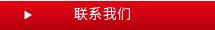 江苏承煦电气集团有限公司
