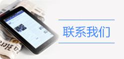 天博平台下载描述天博国际彩票