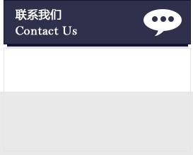 联系YSB体育官网