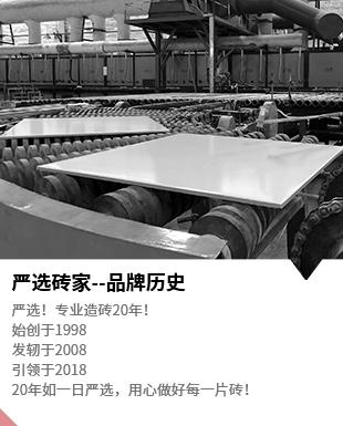 Xinruncheng Ceramics