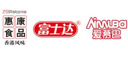 中山市惠康食品有限公司